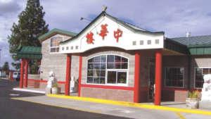 red-dragon-restaurant-960